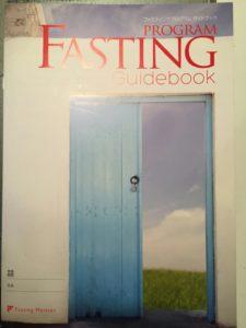 私の初めてのファスティング日記➁ ~ファスティング期1日目から3日目~